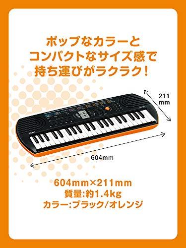 CASIO 44ミニ鍵盤 電子キーボード SA-76 ブラック&オレンジ