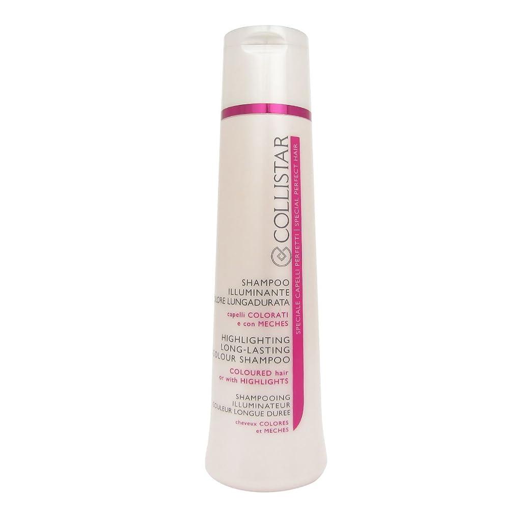 アノイファイター労苦Collistar Hair Highlighting Long-lasting Colour Shampoo 250ml [並行輸入品]