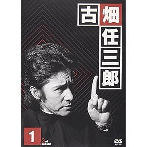 """古畑任三郎 3rd season 1 DVD"""""""