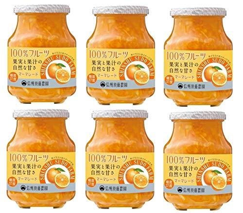 信州須藤農園 砂糖不使用 100%フルーツ マーマレード 185g×6個