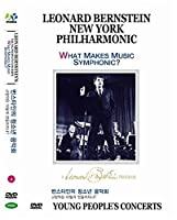 Leonard Bernstein Young People' Concert no.4 What Makes Music Symphonic (Region code : All) (Korea Edition)