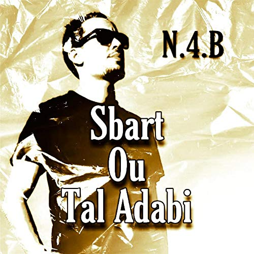 sbart ou tal adabi (Live)