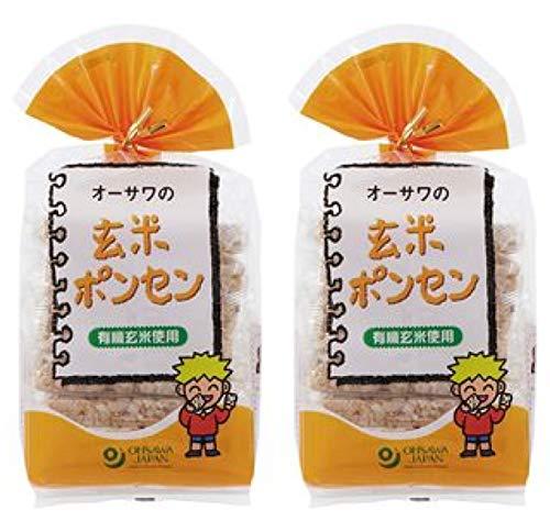 無添加 玄米ぽんせん (8枚入り)×2袋 ★ コンパクト ★ 香ばしい味わい ■お湯を注いで玄米粥にも ■介護食などにも ■砂糖不使用 ■個包装