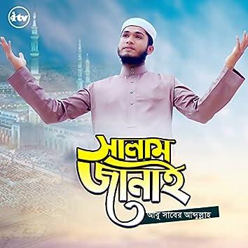 Salam Janai