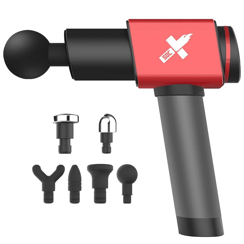 タオル変装した財団筋肉マッサージ銃、6つの調節可能な速度の専門の手持ち型の振動マッサージャー装置、コードレス電気打楽器全身筋肉マッサージ装置。