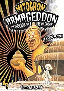 Mitochon Armageddon Edition simple Tome 4