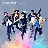 Mazy Night(初回限定盤B)(DVD付)