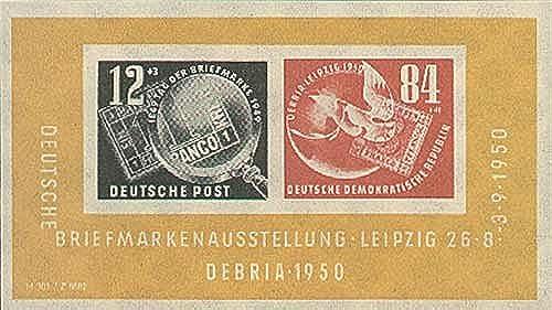 Goldhahn DDR Block 7 postfrisch  DEBRIA Briefmarken für Sammler