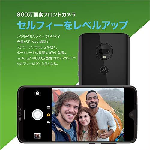 モトローラMotoG7クリアホワイト【日本正規代理店品】PADY0001JP/A