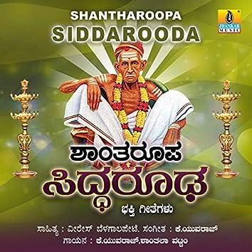 Shantharoopa Siddarooda