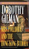 Mrs. Pollifax and the Hong Kong Buddha (Mrs. Pollifax Series Book 7)