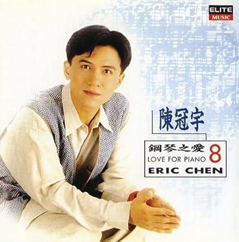 Love for Piano 8
