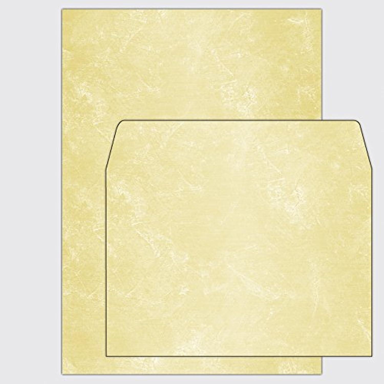 Set  100x Marmorpapier Marmorpapier Marmorpapier Ambrato - Safran-gelb - DIN A5   150 g   inkl. Umschläge B019ZHN0GO   Deutschland Store    Attraktiv Und Langlebig    Gemäßigten Kosten  4bbd47