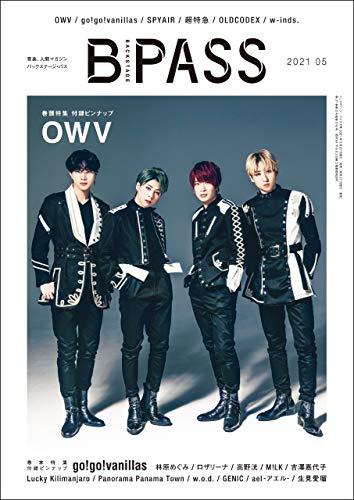 B-PASS (バックステージ・パス) 2021年5月号 [雑誌]