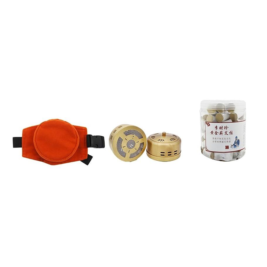 曲遊び場ダメージ灸スティックバーナーボックス無煙Moxa清浄器銅タンク調節可能なポケットと60個の腰部頚部の膝関節炎痛み緩和のための灸棒の灸治療の箱
