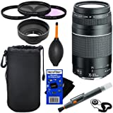 HeroFiber EF 75-300mm f/4-5.6 III Telephoto Zoom Lens for Canon EOS series of Digital SLR Cameras with 10pc Bundle Deluxe canon dslr cameras Dec, 2020