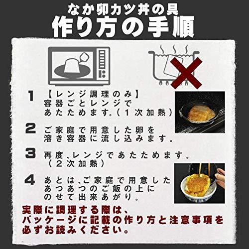 なか卯 卵料理 2種セット(なか卯 親子丼の具 145g×5パック、なか卯 カツ丼の具 150g×4食)冷凍食品