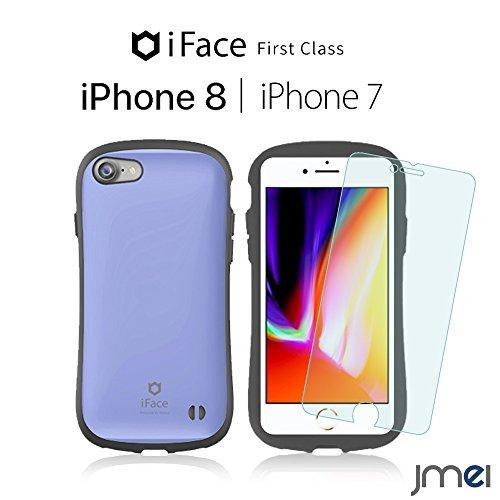 iPhone8 ケース iFace First Class パープル ガラスフィルム セット アイフォン8 カバー 耐衝撃 アイフォン ブランド アイフェイス iphoneケース simフリー スマホ カバー スマホケース スマートフォン