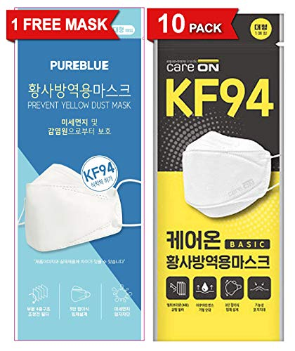 [Pack of 10] [CARE ON] 4-Layers ::KF94 Certified:: Face Safety Mask for Adult + 1 Free [PURE BLUE] KF94 Mask [Individually Packaged][Made in KOREA]
