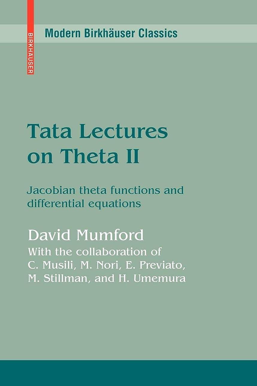 雨のシリング国際Tata Lectures on Theta II (Modern Birkhauser Classics)