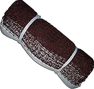 Credence Armour Brown Badminton Net (Pack of 1)