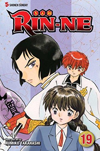 RIN-NE Volume 19