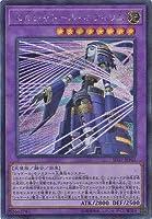 遊戯王 第10期 SD37-JPP02 エルシャドール・ネフィリム【シークレットレア】