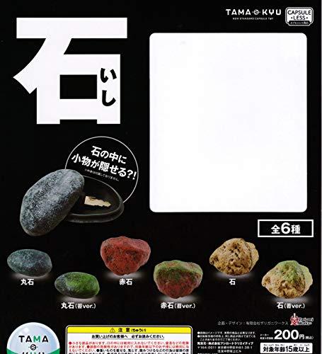 TAMA-KYU 石 [全6種セット(フルコンプ)] ガチャガチャ カプセルトイ