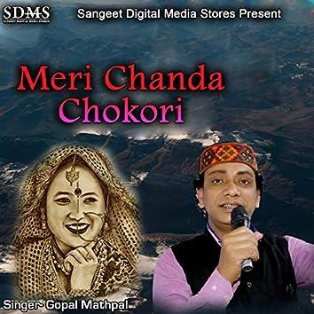 Meri Chanda Chokori