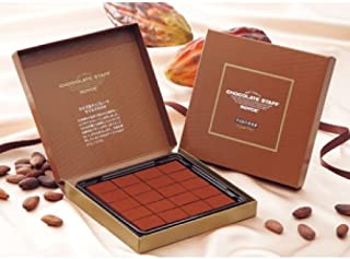 "Royce' Nama Chocolate ""Mild Cacao"""