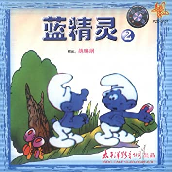 Listen To the Story: The Smurfs (2)