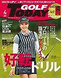 GOLF TODAY (ゴルフトゥデイ) 2019年 4月号 [雑誌]