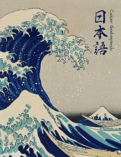 Cahier Genkouyoushi [8.5x11][110 pages]: Apprendre l'écriture japonaise Kanji Hiragana Katakana Furigana Excercices Pratique Notes, Hokusai Vagues PDF Books