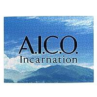 大人と子供のための木製のパズルのピース A.I.C.O. Incarnation4 男の子と女の子のための減圧の大きなパズルのための教育的な楽しいおもちゃ、トレーニングパズル知的発達