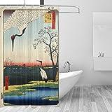 Bennigiry Japanische Sonne & Berge Art Bad Vorhang Polyester-,-Wasserdicht Duschvorhänge 152,4x 182,9cm, Haken im Lieferumfang Enthalten