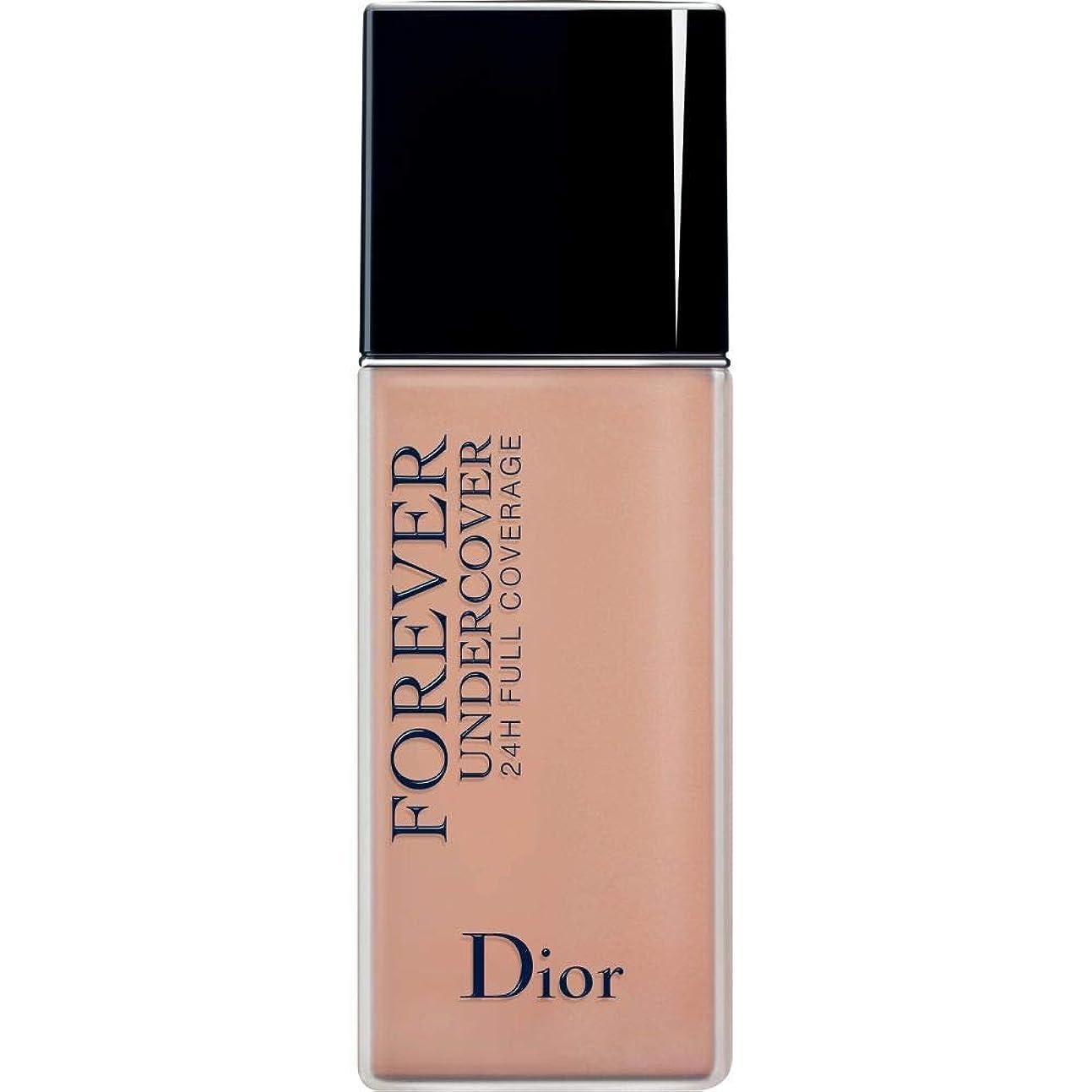 鉱夫受け継ぐ排他的[Dior ] ディオールディオールスキン永遠アンダーカバーフルカバーの基礎40ミリリットル034 - アーモンドベージュ - DIOR Diorskin Forever Undercover Full Coverage Foundation 40ml 034 - Almond Beige [並行輸入品]