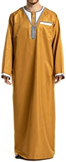 yibiyuan Men Muslim Abaya Muslim Islamic Abayas Summer Long Robes