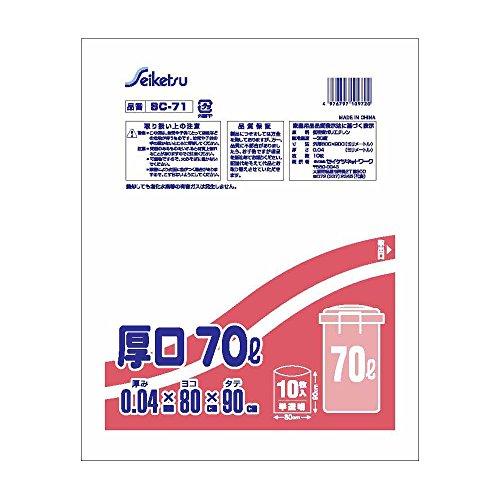 セイケツネットワーク ごみ袋 業務用厚口コンパクトタイプ70L 厚み0.04mm 半透明 10枚入X30パック