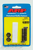 ARP 134-6022 ロッドボルトキット スモールブロックシボレー用 (2個パック)