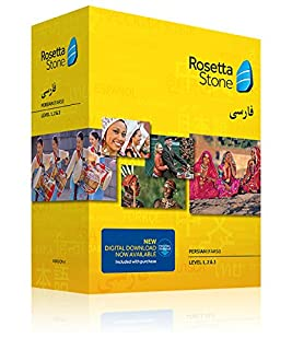 Rosetta Stone Persian (Farsi) Level 1-3 Set (1617160601) | Amazon price tracker / tracking, Amazon price history charts, Amazon price watches, Amazon price drop alerts