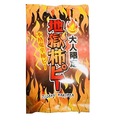 地獄柿ピー 60個 業務用 (90g×12)×2 柿ピー 珍味 おつまみ 米菓 あられ 激辛 かき餅 大分