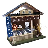 Shop kit Japanese rice ball shop 8773 series of Billy handmade dollhouse kit street corner (japan import)