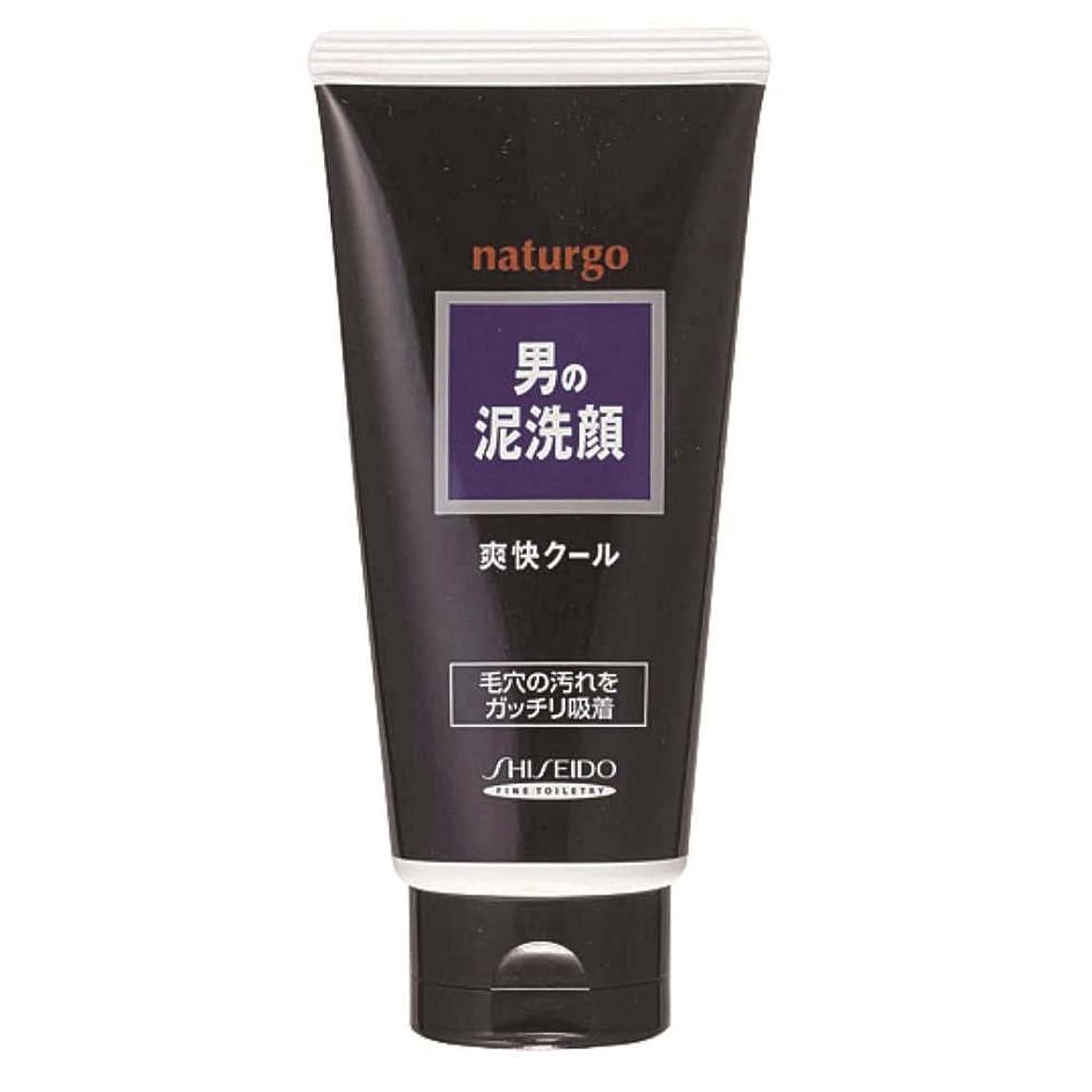 一節く電気的ナチュルゴ メンズクレイ洗顔フォーム黒 130g
