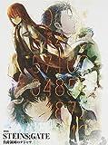 劇場版 STEINS;GATE 負荷領域のデジャヴ [Blu-ray] image