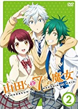 Best yamada kun and the 7 witches volumes Reviews