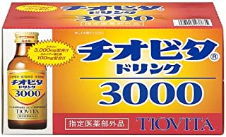 [指定医薬部外品] チオビタ ドリンク 3000 100ml x 10本【取扱企業限定】