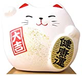 Gifts of the Orient Maneki Neko Feng Shui - Figura...