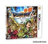 ドラゴンクエストVII エデンの戦士たち,スクウェア・エニックス,Nintendo 3DS