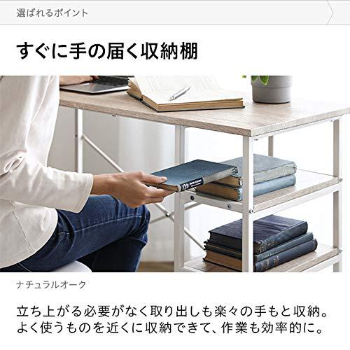 モダンデコ木製L字型パソコンデスクオフィスデスクテレワーク在宅勤務幅120cm(ナチュラルオーク)