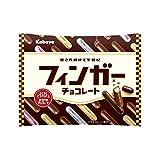 カバヤ食品 フィンガーチョコレート 109g ×6袋